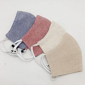 Pack Of 4 Plain Hemp Cotton Three Layer Washable Mask With Stopper & Nose Pin