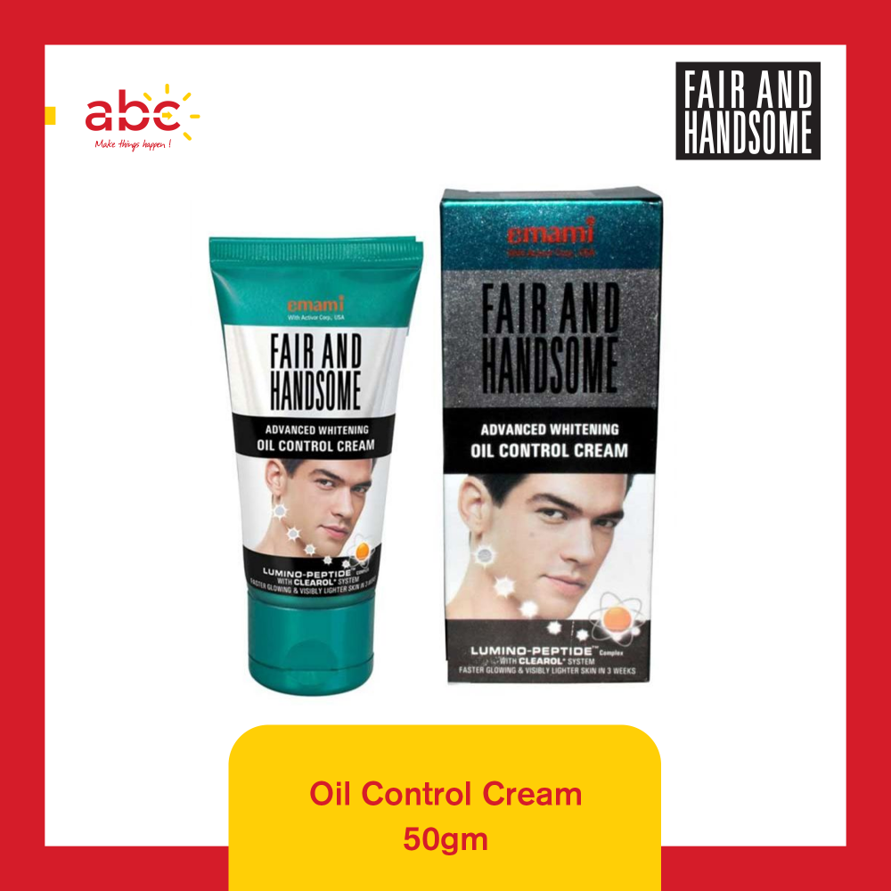 Emami Fair and Handsome Advanced Whitening Oil Control Cream   50 GM
